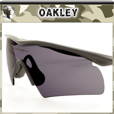 OAKLEY Lunette Balistique Militaire